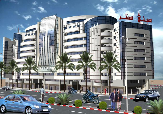 City Center,agence immobiliere tunisie,agence immobiliere
