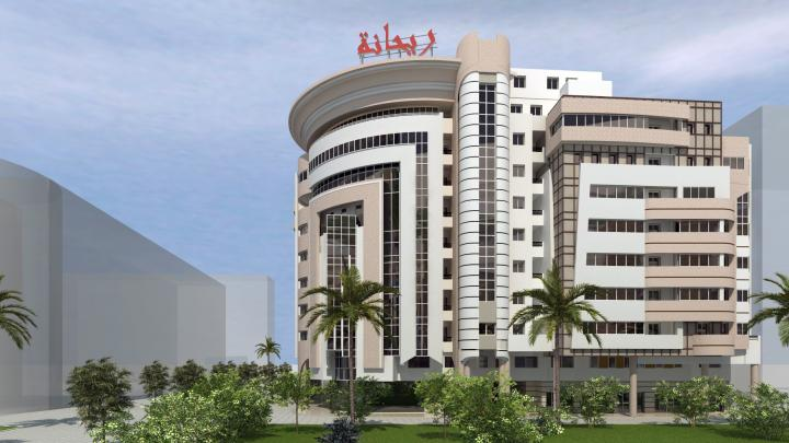Rayhana,agence immobiliere tunisie,agence immobiliere