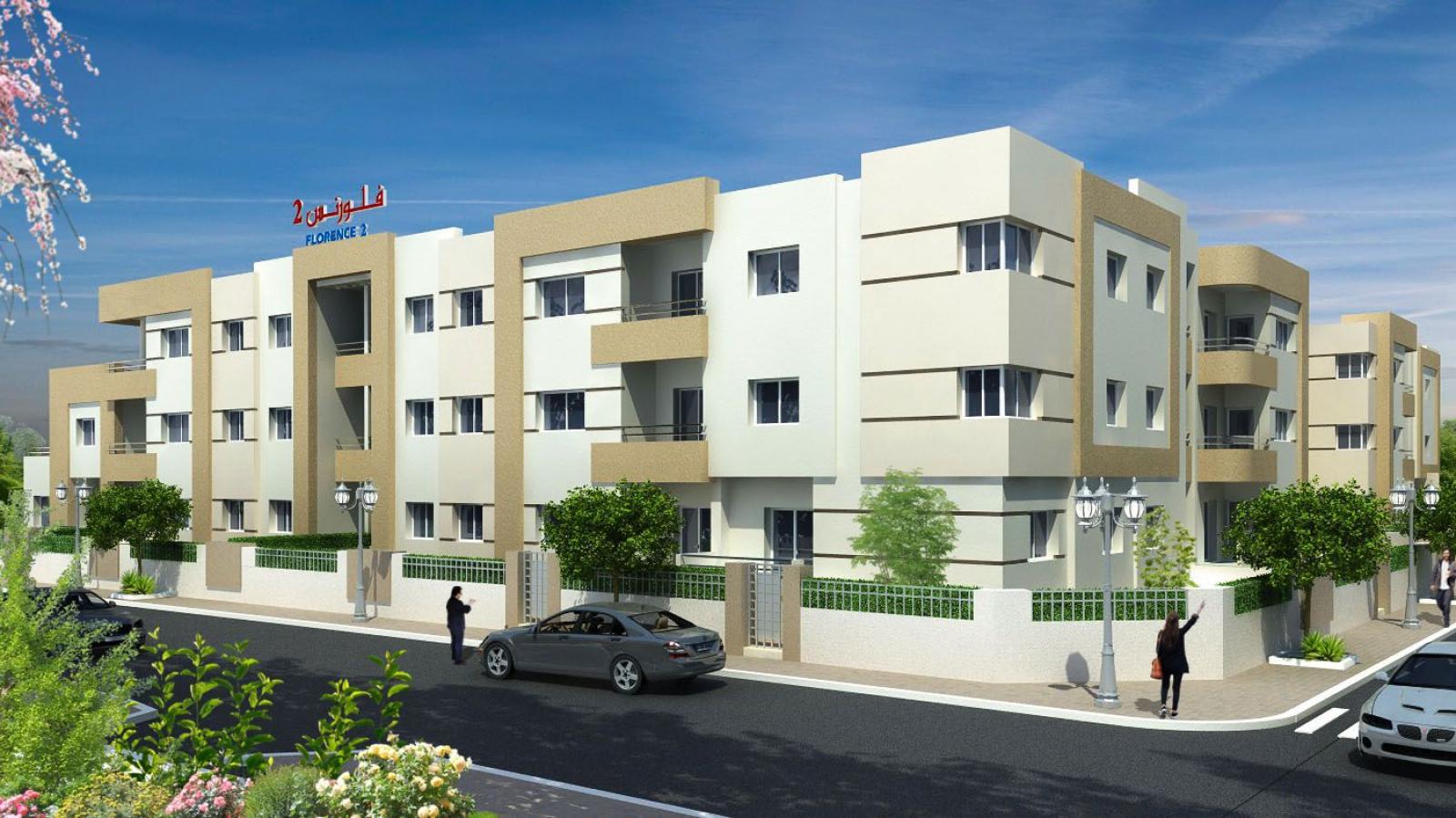 Immoblière boukhris frère, agence immobiliere tunisie